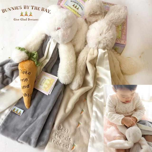 [ベビー]Bunnies By The Bay バニーズバイザベイ【赤ちゃんの安心毛布】ねんね抱っこ毛布 0歳から security blanket 寝かしつけ 卒乳 新生児 ぬいぐるみ