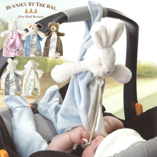 Bunnies By The Bay バニーズバイザベイ【ストラップ付き赤ちゃんの安心毛布/ミニサイズ】ねんね抱っこ毛布 0歳から security blanket 寝かしつけ 卒乳 新生児 ぬいぐるみ