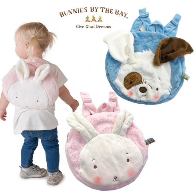 [ベビー・キッズ]Bunnies By The Bay バニーズバイザベイ【耳がキュートなふわふわリュック】ご出産祝い、お誕生祝いに