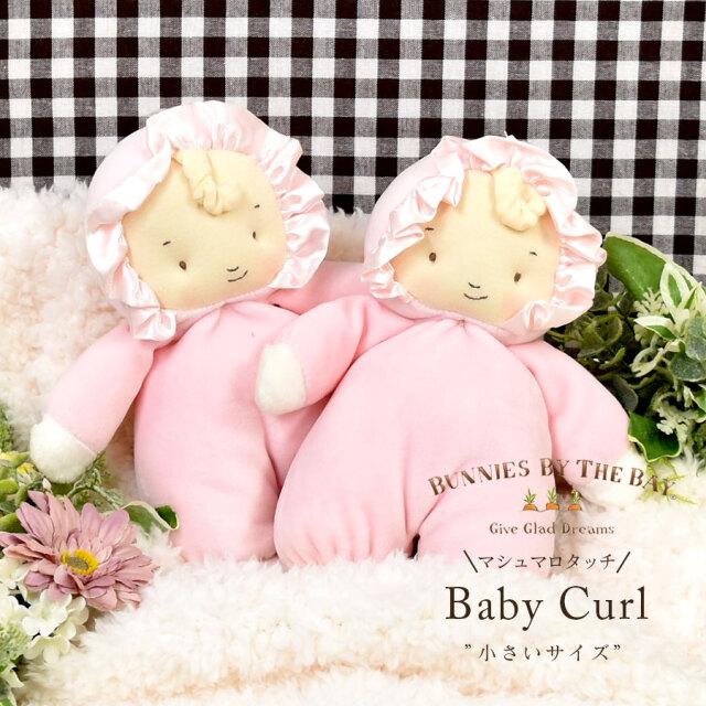 [ベビー・キッズ]Bunnies By The Bay バニーズバイザベイ BabyCurlぬいぐるみ小(ベビーカール)
