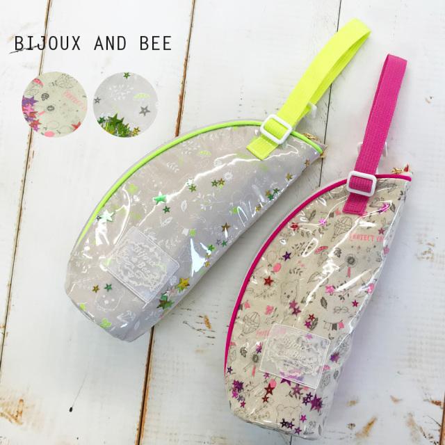 【ベビー・キッズ】【Bijoux&Bee】(ビジューアンドビー) PROTECT YOU 保冷ボトルケース ボトルカバー 哺乳瓶 ケース 哺乳瓶ケース 保温保冷 ペットボトルホルダー ホルダー 保冷 保温  BBT-MZ03