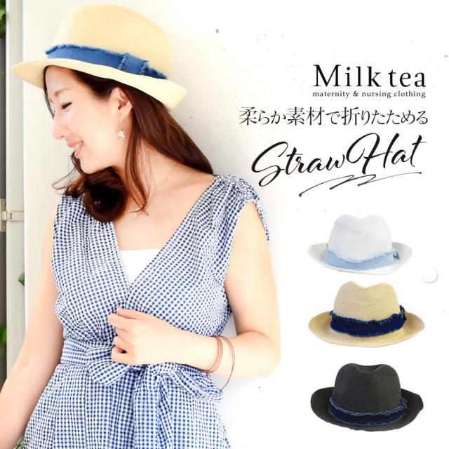 【アクセサリー・ハット】「ストローハット」(夏マスト!折りたためる柔らか素材) 麦わら帽子 UV 紫外線