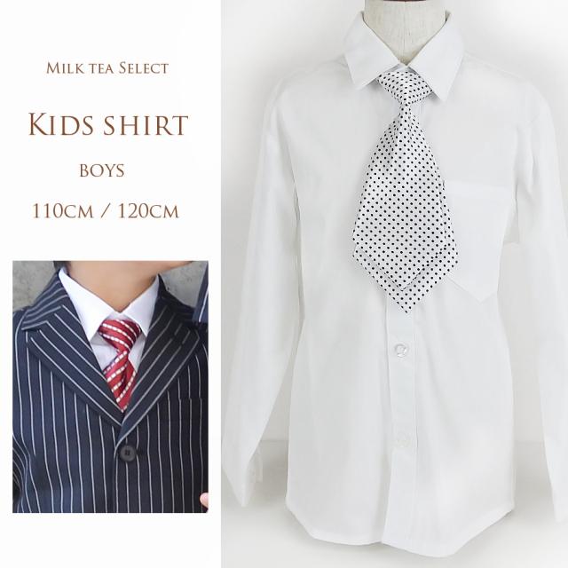 【KIDS・BOYS】「キッズシャツ」(入学式・卒園式・入園式・お宮参り・記念写真・七五三等)【oyako07】~1枚までメール便可~