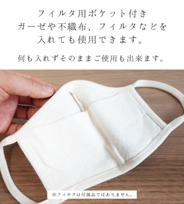 入れ 立体 マスク フィルター 作り方☆ポケット付き立体布マスク