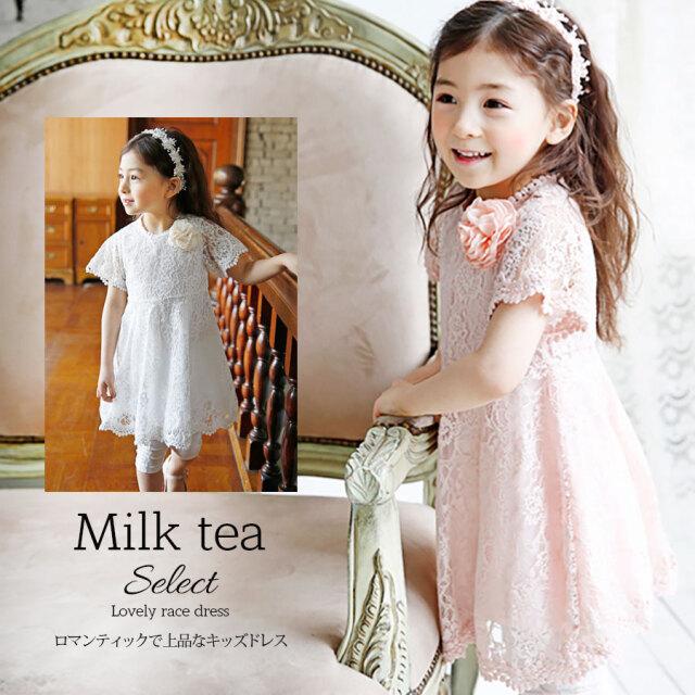 【KIDS】ラブリー総レースドレス(90cm,100cm,110cm,120cm,130cm)女の子 ワンピース 半袖