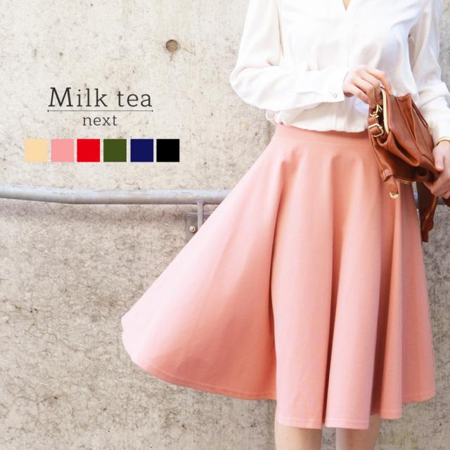 <Milk tea Next>カラフル・ワッフルポンチ・フレアースカート(洗濯OK、産後)【oyako03】