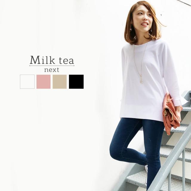 <Milk tea Next>天竺ピュアコットン・デザインカットソー(綿100%)マタニティOK 【oyako03】【2017sp_n01】【2017sp_n04】【2017sp_n07】