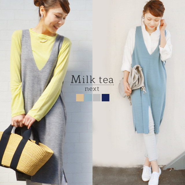 <Milk tea next>ビューティ・Vネックロングベスト【oyako05】【oyako06】