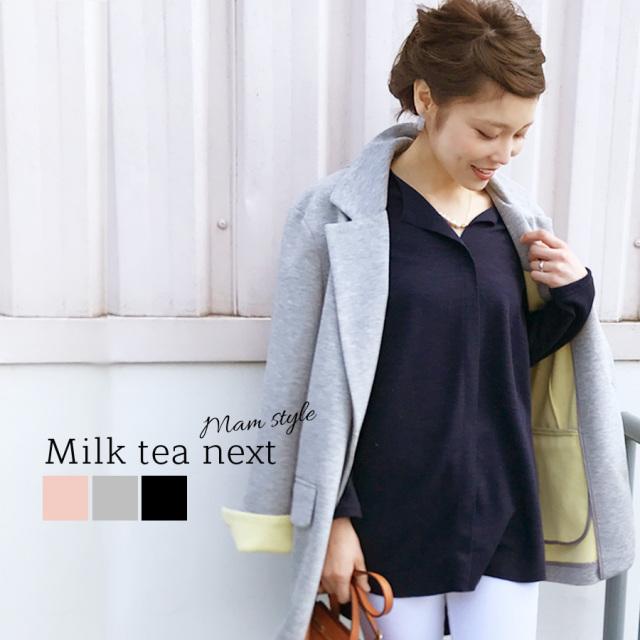 <Milk tea Next>バイカラー・ロングジャケット 【aa】