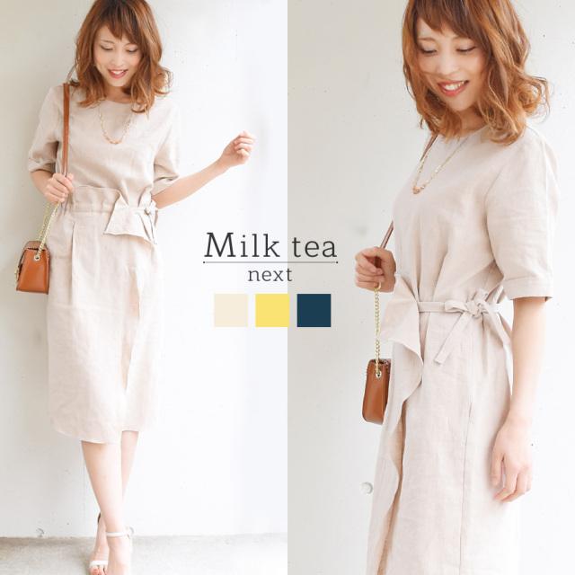 <Milk tea next>カトレア・リネンワンピース(麻100%)