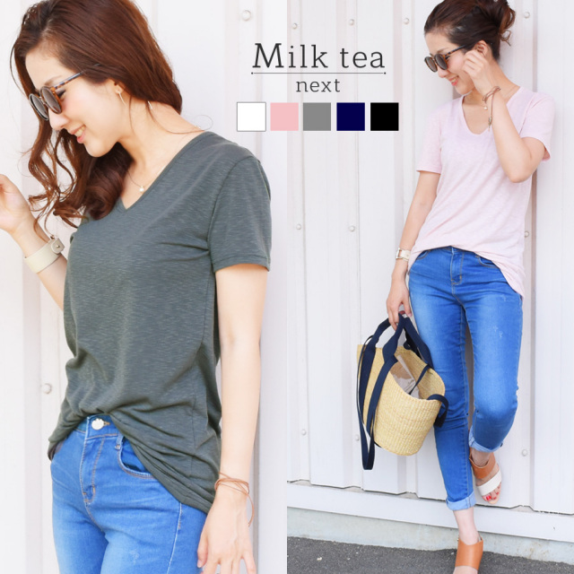 <Milk tea next>ベーシック・VネックTシャツ(お洗濯可)~1枚までネコポス可~