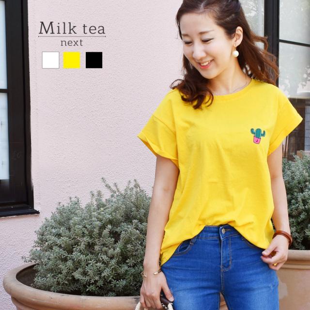 <Milk tea next>ラブリー・サボテンTシャツ(綿100%、親子リンクコーデ、マタニティOK!)~1枚までメール便可~【oyako16】