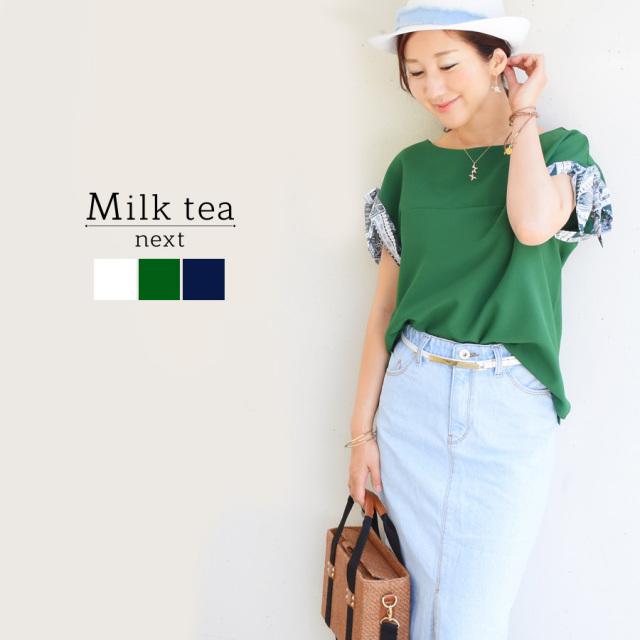 <Milk tea next>スカーフ袖・ジョーゼットブラウス(お洗濯OK、マタニティOK)※6/25まで早割!26~発送
