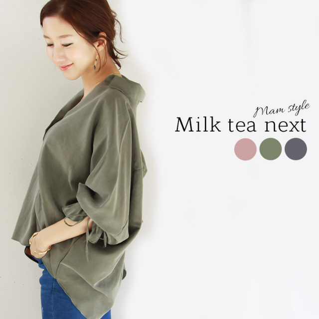 <Milk tea next>袖コンシャス×バックフレアーとろみブラウス(お洗濯可・さらさらしっとりとろみ素材)