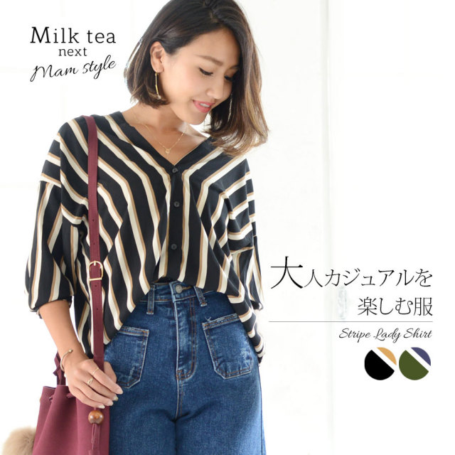 <Milk tea next>ストライプレディシャツ(肌触り抜群!レディなシルエットで女っぽキレイ)