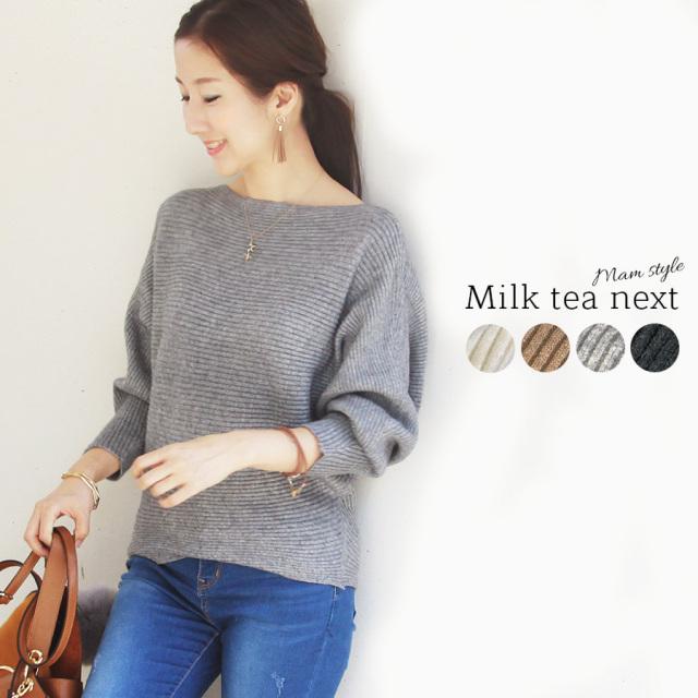 <Milk tea next>レーヨン・リブニットドルマンチュニック(洗える!肌触り抜群!美しい落ち感で華奢見え効果抜群)