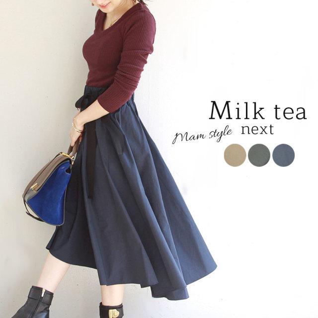 ●12/1~再入荷●<Milk tea next>ビッグリボンフィッシュテールフレアスカート(上品レディな装いに)