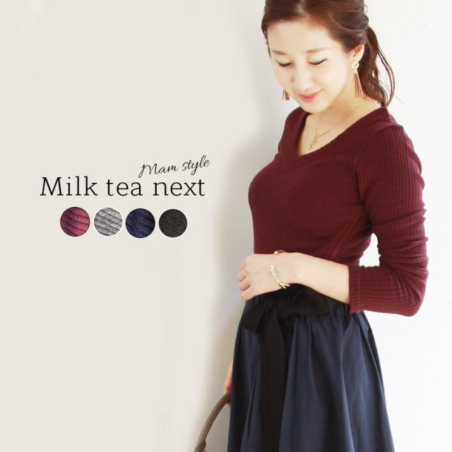 <Milk tea next>エレガントケーブルニットアップ(ゆるっとニットで体型カバー)