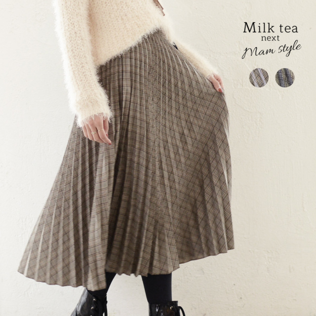 <Milk tea next>グレンチェック&プリーツ・ロングスカート(ウエストゴムでお腹楽ちん!お洗濯可)(プリーツ スカート マキシ ロングスカート グレンチェック チェック柄 ウエストゴム)