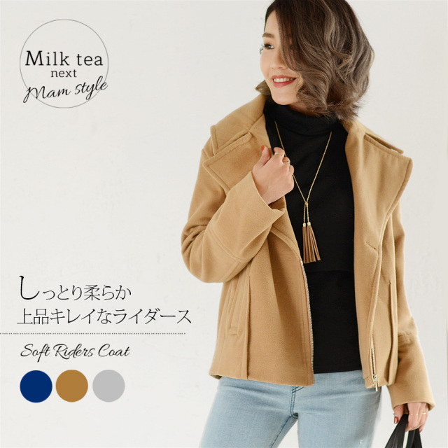 <Milk tea next>ソフトライダースコート 【aa】