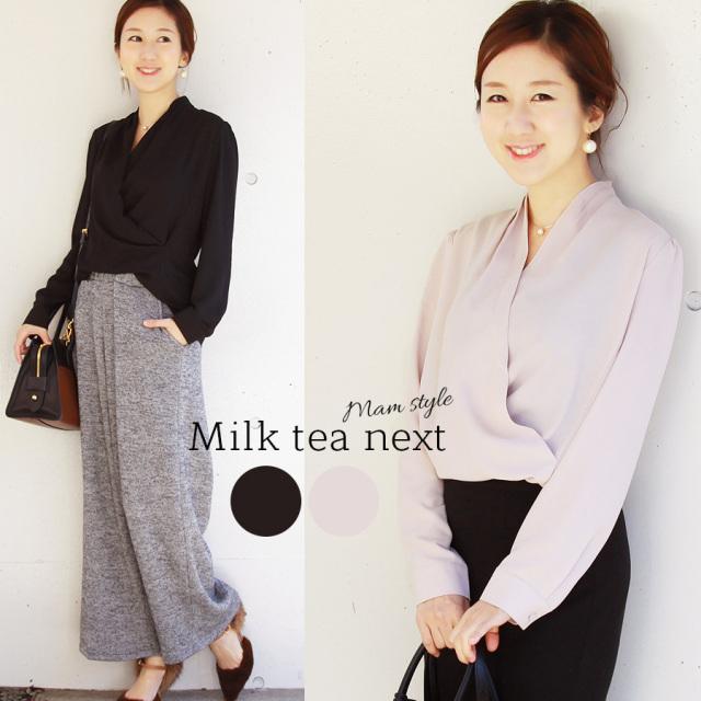 <Milk tea next>リッチドレープ・ジョーゼットブラウス(卒園式 入園式 入学式 フォーマルなど)※12/18まで早割!19~発送!
