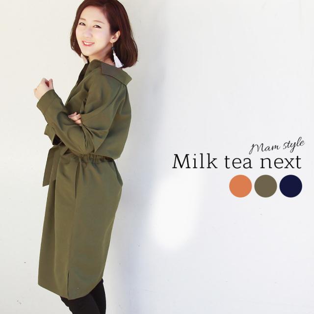 <Milk tea next>キャサリン・シャツワンピース(綺麗な落ち感)