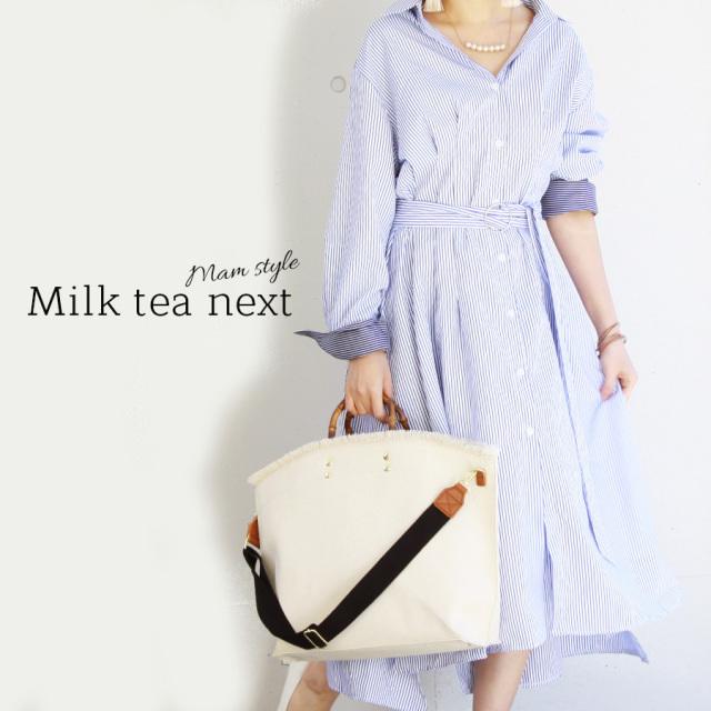 <Milk tea next>ジゼル(ベルト取り外し可)(シャツワンピ 長袖 レディース ストライプ 春 新作 ミモレ丈 ロング丈 体型カバー)