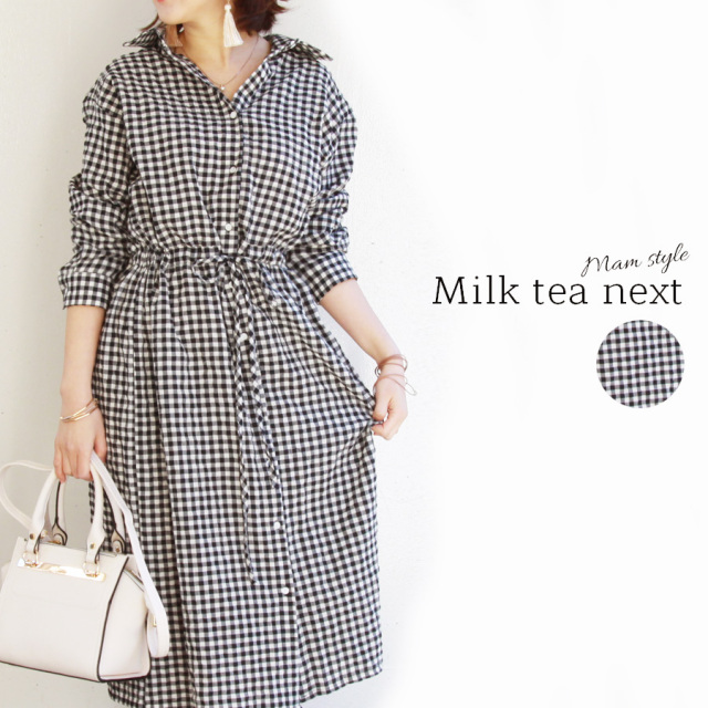 <Milk tea next>コットン・ギンガムチェックシャツワンピース(綿100%)