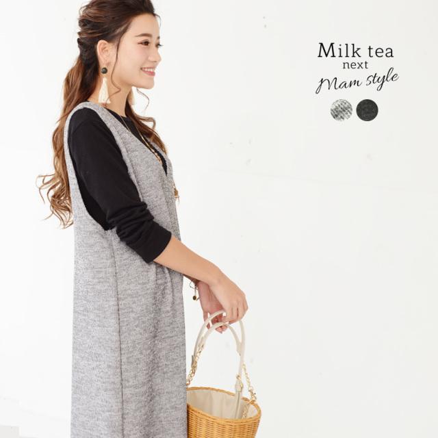 <Milk tea next>クルーネック&サロペット・セットアップ(クルーネックTとサロペットのセット)(サロペット オールインワン ジャンプスーツ)