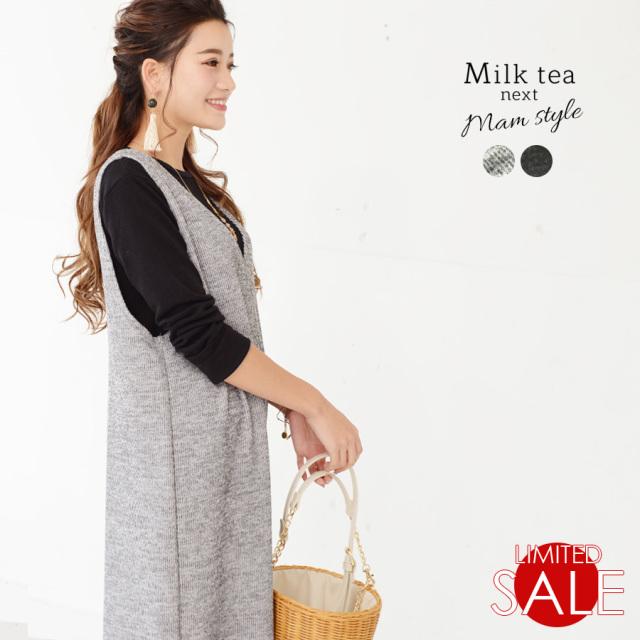 【SALE】<Milk tea next>クルーネック&サロペット・セットアップ(クルーネックTとサロペットのセット)(サロペット オールインワン ジャンプスーツ)