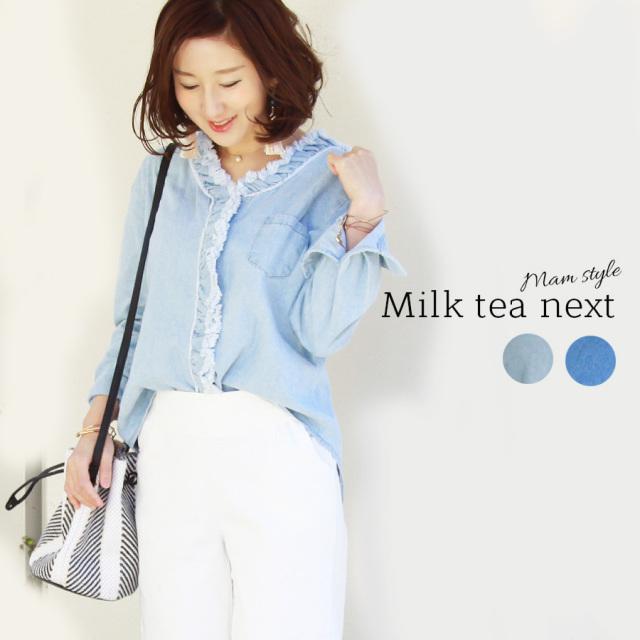 <Milk tea next>フリンジデニム・Vネックブラウス