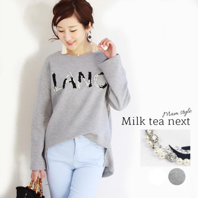 <Milk tea next>リッチビジュー&パールスウェットT(マタニティOK)