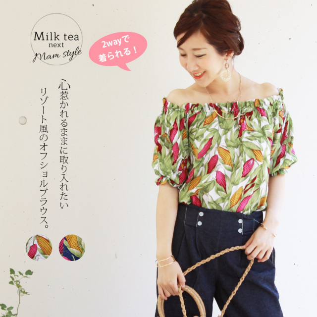 <Milk tea next>トロピカル柄・コットンオフショルチュニック(2wayで着られる!マタニティOK)