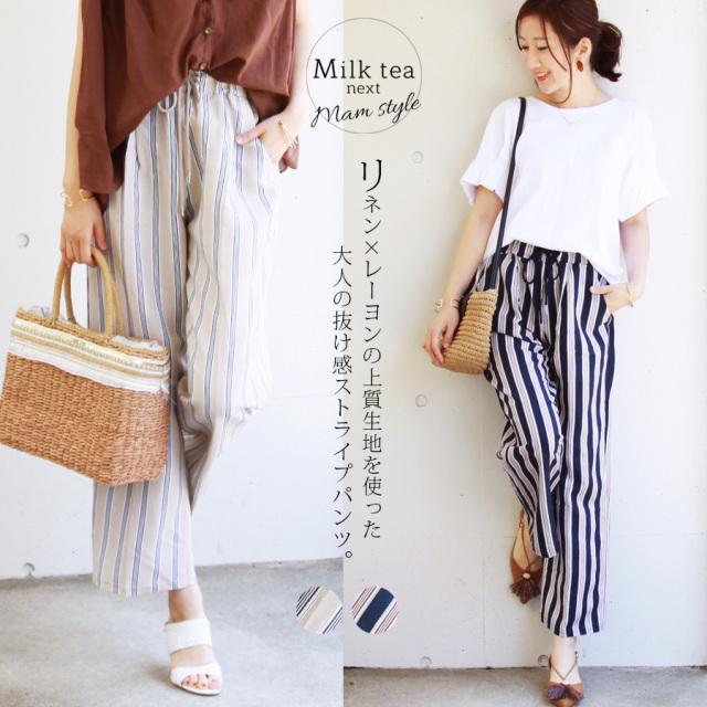 <Milk tea next>リネン&レーヨン・ストライプワイドパンツ(ウエストゴムでお腹楽ちん!)