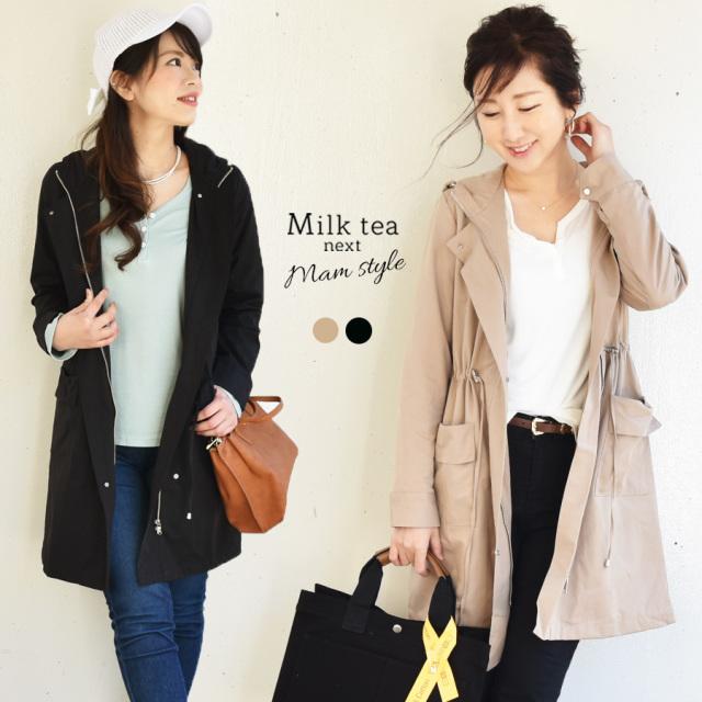 <Milk tea next>コットンレーヨン・モイストタッチワークジャケット(スプリングコート  ライトアウター)