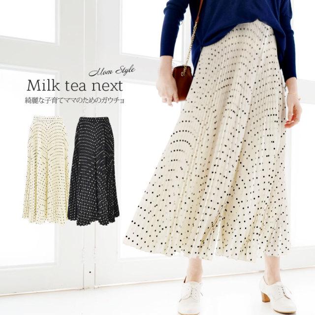 <Milk tea next>ポルカドットフレアープリーツガウチョ(お腹楽ちん・ウエストゴム) ガウチョ パンツ スカート プリーツ ドット レディース ゴム フレアー
