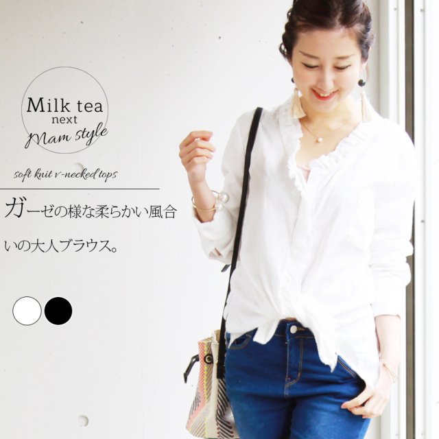 <Milk tea next>Vネック&フリンジコットンブラウス
