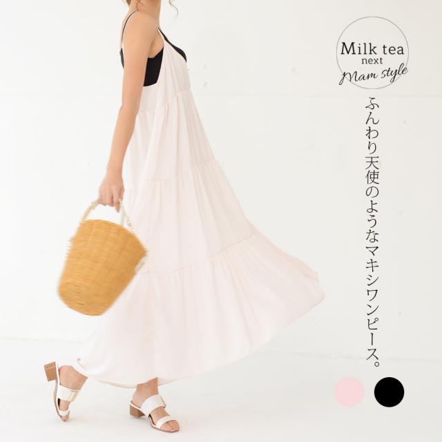 <Milk tea next>アンジェラ・シフォンマキシワンピース(ふんわりマキシワンピ)