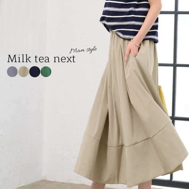 <Milk tea next>リッチパールロングフレアースカート