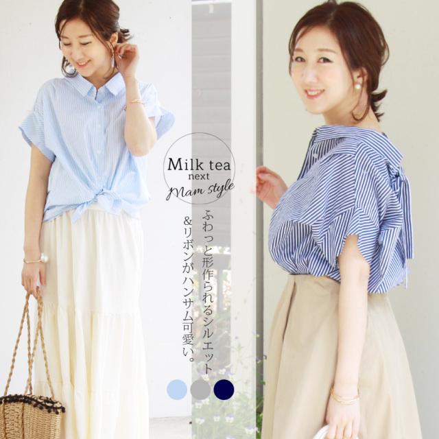 <Milk tea next>半袖バックリボン・ストライプビッグシャツ(落ち感綺麗なビッグシルエット)