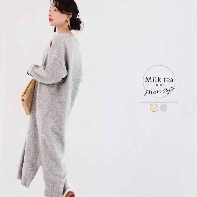 <Milk tea next>ジーナ ちくちくしない極上ニット