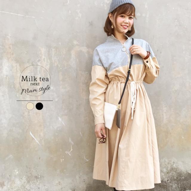 <Milk tea next>エレガント&スポーティ・ジップアップワンピース