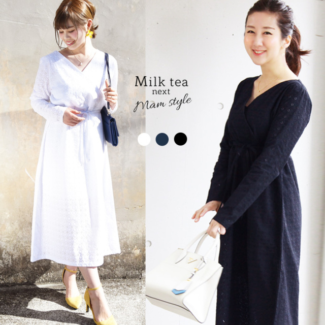 <Milk tea next>ビューティ・カットワークレースドレス(総レースワンピース  お呼ばれ 保護者会)