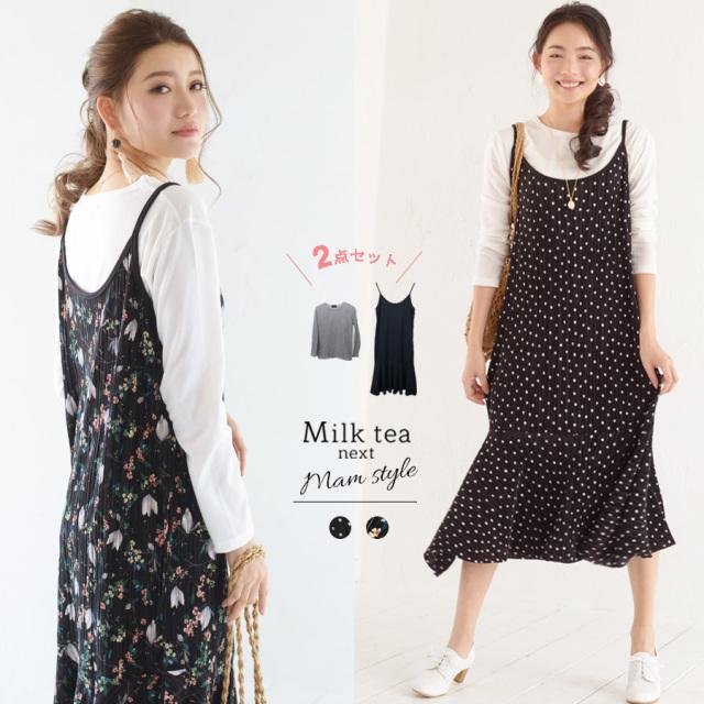 <Milk tea next>リトルプリーツジャンスカ&クルーネックTセットアップ(2点セット)※3/22まで早割!22~発送!(ジャンスカ)