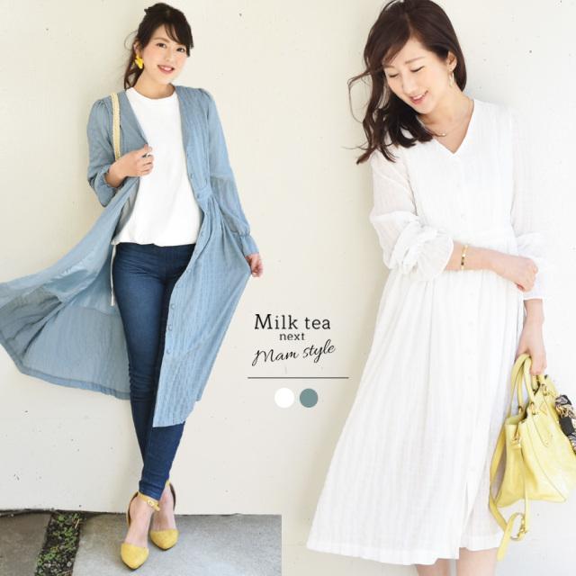 <Milk tea next>ジル・2wayシャツワンピース(ワンピ&ロングジャケットとして使える!)