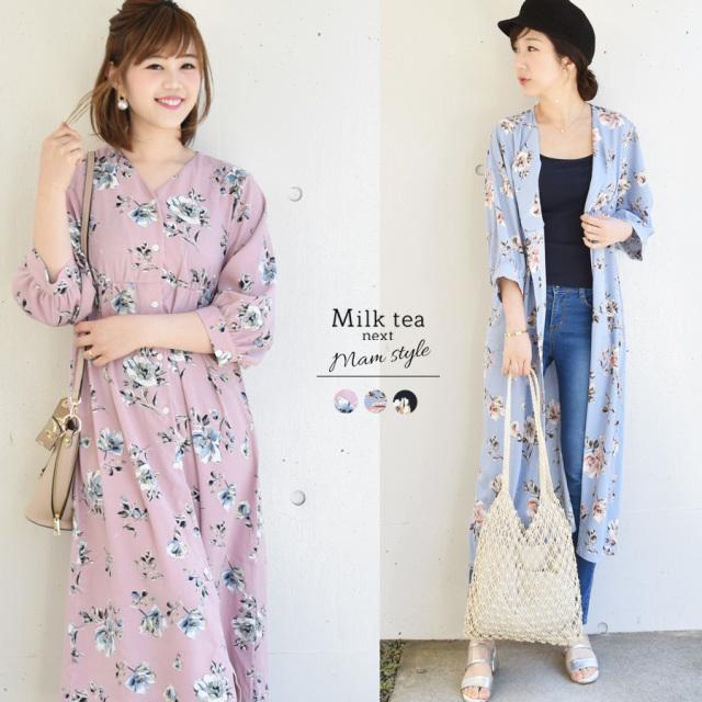<Milk tea next>マグノリア(ワンピ&ロングジャケットとして)