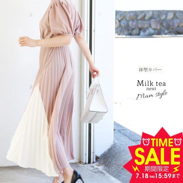 SALE <Milk tea next>ケイト(レディース ワンピース 半袖 5分袖 体型カバー お呼ばれ お仕事など)