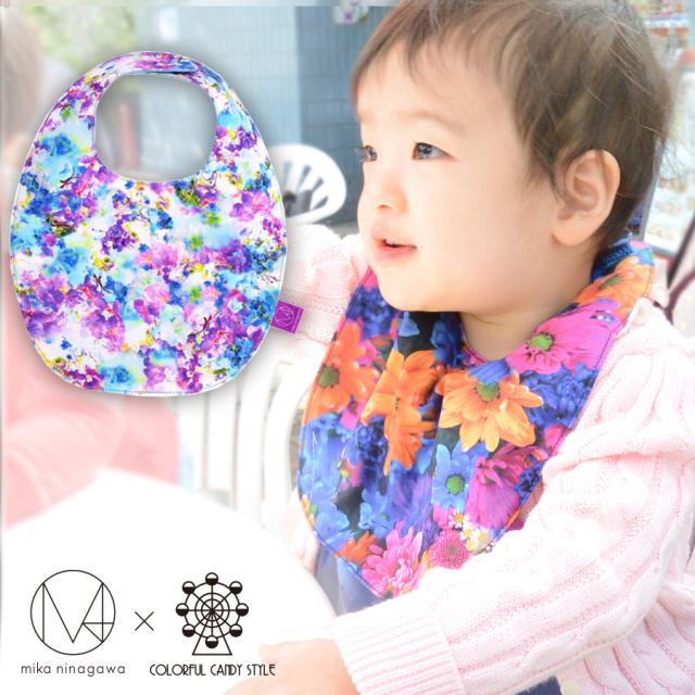 [ベビー・キッズ]ベビースタイ(よだれかけ・ビブ) M/mika ninagawa×colorfulcandystyleコラボレーション 3枚までメール便可