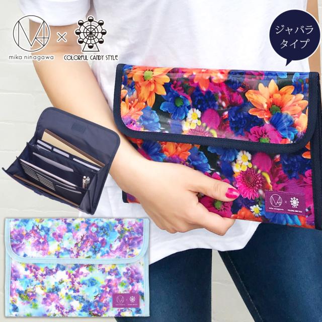[ベビー・キッズ]母子手帳ケース(ジャバラタイプ) M/mika ninagawa×colorfulcandystyleコラボレーション 1枚までメール便可