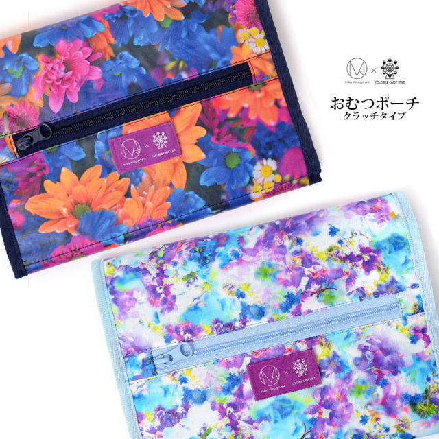 【ベビー・キッズ】おむつポーチ(クラッチタイプ)M/mika ninagawa×colorfulcandystyleコラボレーション 1枚までメール便可